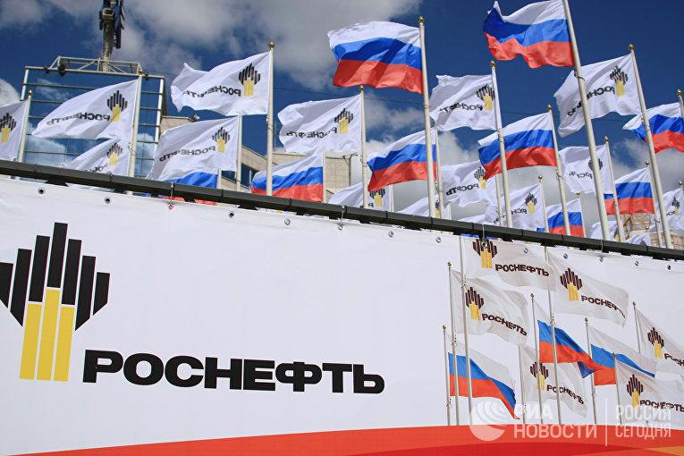 "Логотип ОАО ""НК ""Роснефть"""