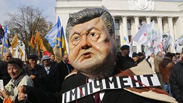 Митинг у здания Рады в Киеве