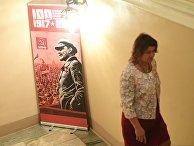 Заседание Юбилейного комитета по подготовке к празднованию 100-летия Октябрьской социалистической революции