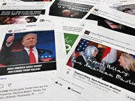Посты из социальных сетей Facebook и Instagram, которые связывают с попытками России сорвать американский политический процесс