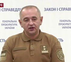 Охота России на элиту Украины