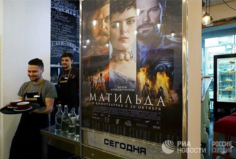 """Премьера фильма Алексея Учителя """"Матильда"""" в Калининграде"""