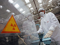 Завод химических концентратов