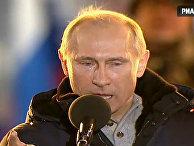 Владимир Путин на митинге своих сторонников на Манежной площади
