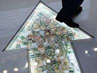"""Международный инвестиционный форум """"Сочи-2015"""". День первый"""