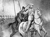 Репродукция литографии, изображающей участника Русско-Турецкой войны 1877 - 1878 г. г. Михаила Дмитриевича Скобелева