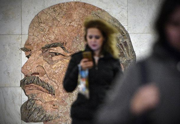 Ленин в московском метро