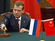 Дмитрий Медведев и Ху Цзиньтао подписали два совместных заявления