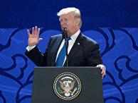 Президент США Дональд Трамп выступает на саммите глав АТЭС в Дананге, Вьетнам. 10 ноября 2017
