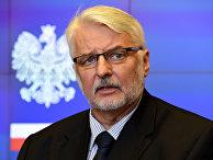 Министр иностранных дел Польши Витольд Ващиковский во время пресс-конференции