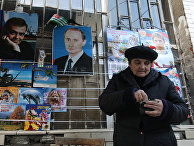 Предвыборная агитация в Абхазии