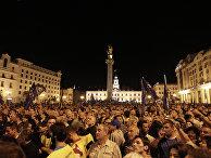 """Сторонники блока """"Грузинская мечта"""" на площади Свободы в Тбилиси"""