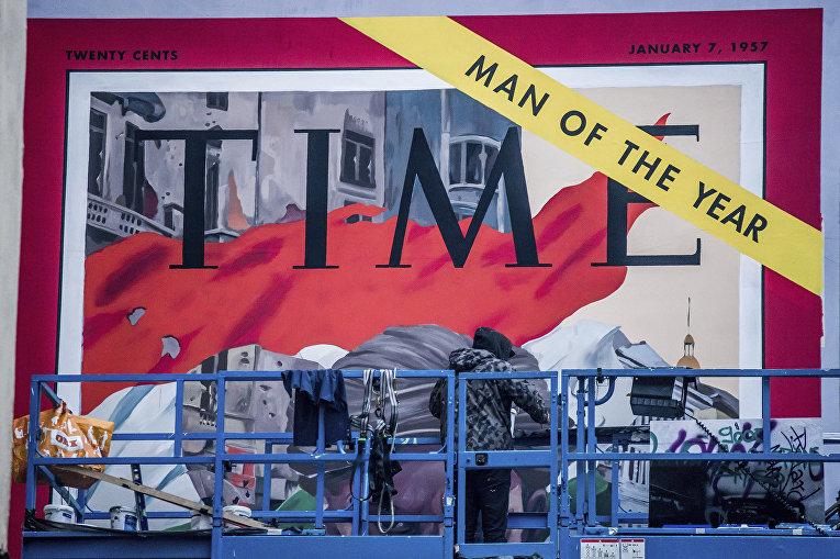 Граффити, изображающее обложку американского журнала TIME