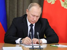 Президент РФ Владимир Путин проводит совещание по вопросам ресурсного обеспечения технического переоснащения Вооруженных сил. 23 ноября 2017