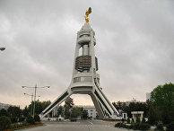 Монумент Туркменбаши в Ашхабаде