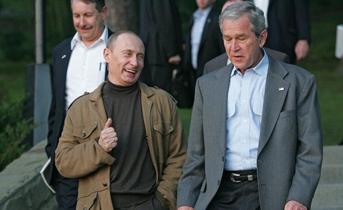 Встреча президентов России и США в Сочи