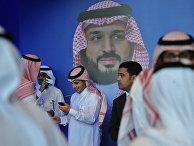 Плакат с изображением Мухаммеда бен Салмана в Эр-Рияде