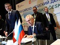 Глава Чешской Республики Милош Земан на Российско-чешском деловом форуме в Екатеринбурге. 24 ноября 2017