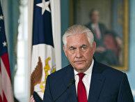 Государственный секретарь США Рекс Тиллерсон делает заявление в СМИ в Государственном департаменте в Вашингтоне, США. 4 октября 2017