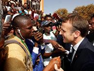 Президент Франции Эммануэль Макрон в Уагадугу, Буркина-Фасо