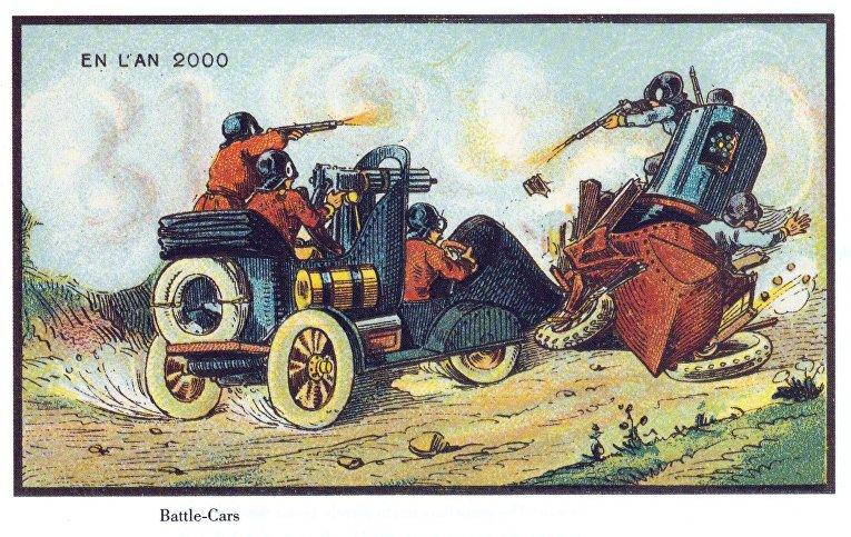 Карточка серии «Франция в 2000 году» — «Боевые машины»