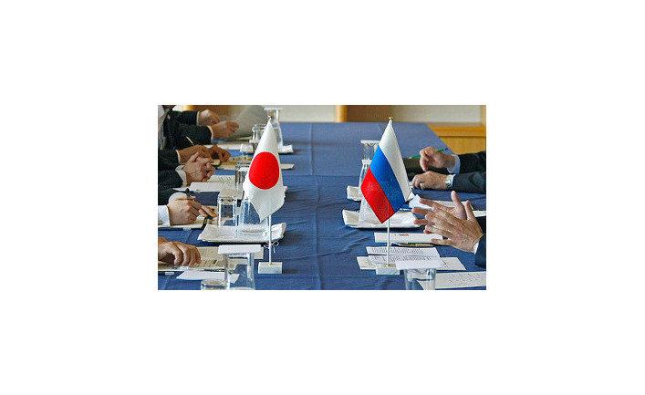 Встреча пердставителей Японии и России
