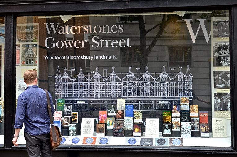 Книжный магазин Waterstones в Лондоне