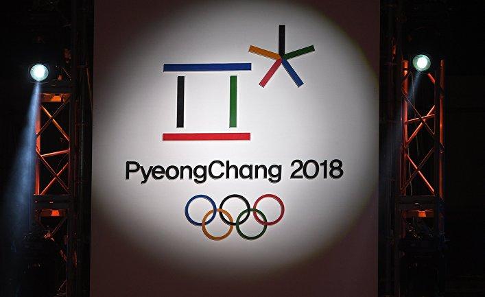 Логотип Олимпийских игр 2018 в Пхенчхане
