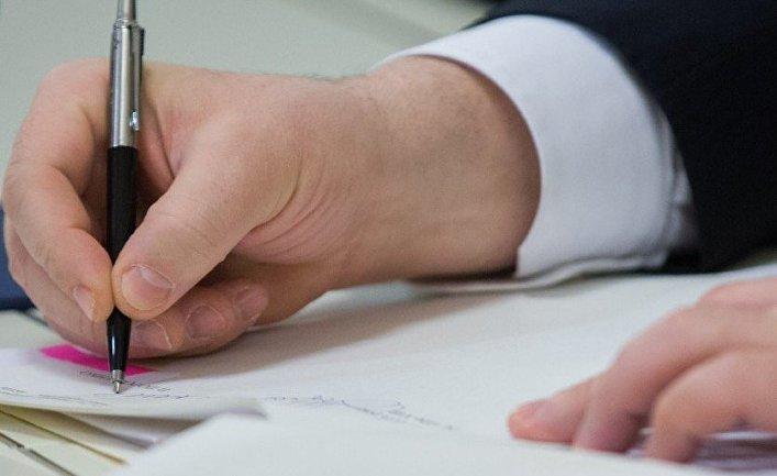 ВМИД прокомментировали ситуацию сукраинским законом обобразовании