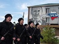 Прием присяги бойцами бригады морской пехоты ЧФ в Севастополе