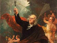 «Бенджамин Франклин получает заряд электрического тока с небес» Художник Бенджамин Уэст (1738-1820)
