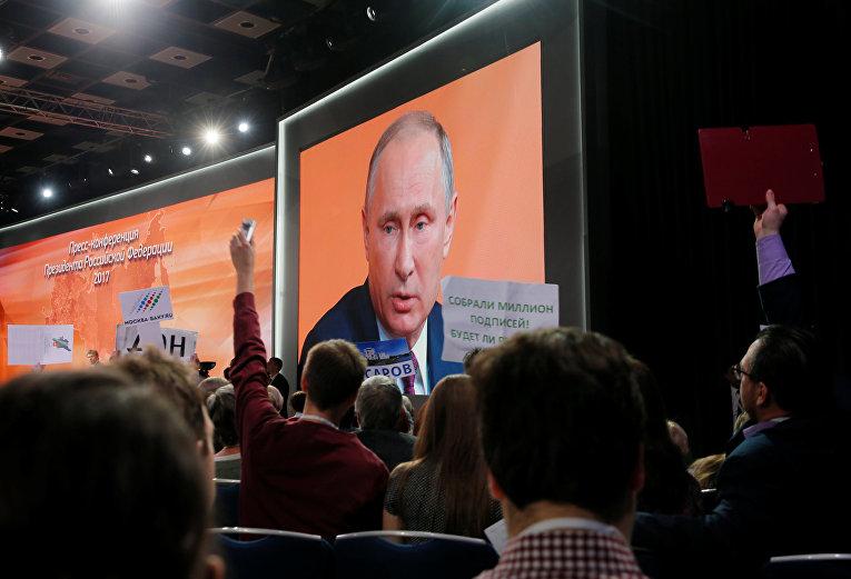 Президент РФ Владимир Путин на ежегодной большой пресс-конференции
