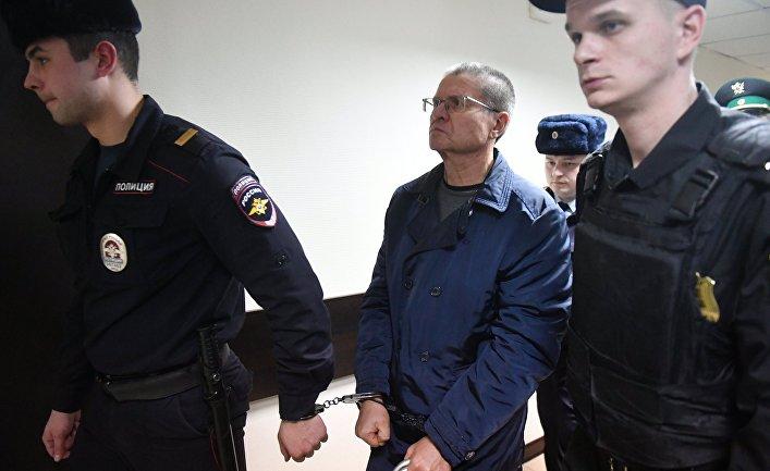 Алексея Улюкаева приговорил к 8-ми годам лишения свободы