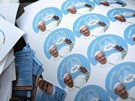 Визит папы римского Франциска в США