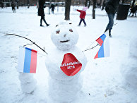 Снеговик с плакатом «Навальный 2018» в московском парке