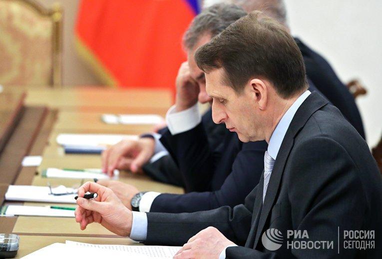 Директор Службы внешней разведки РФ Сергей Нарышкин на совещании с постоянными членами Совета безопасности РФ. 17 марта 2017