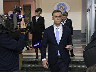 Алексей Навальный после заседания Центральной избирательной комиссии РФ