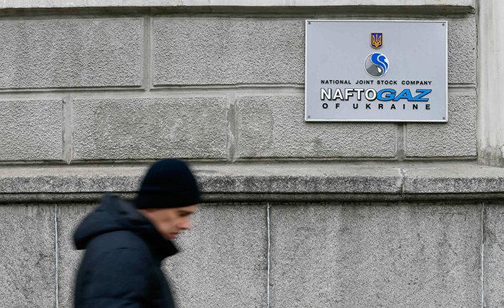 """Штаб-квартира нефтегазового холдинга """"Нафтогаз Украины"""" в Киеве"""
