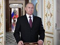 Президент РФ Владимир Путин поздравляет сотрудников и ветеранов МЧС с Днём спасателя. 27 декабря 2017