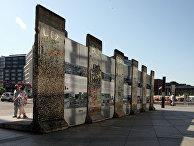 Фрагмент Берлинской стены на Потсдамской площади