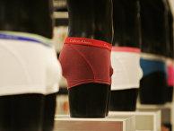 Магазин мужского нижнего белья в центральном универмаге Лондона