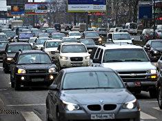 Автомобили в Москве. Архивное фото