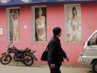 Фасад караоке-бара в Пекине, Китай