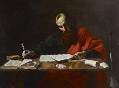 Писания Апостола Павла