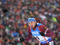 Антон Шипулин (Россия) на дистанции масс-старта среди мужчин на пятом этапе Кубка мира по биатлону