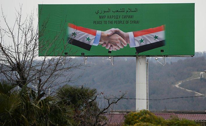 Участники Конгресса сирийского нацдиалога приняли объявление опринципах восстановления республики