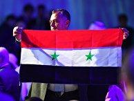 Конгресс сирийского национального диалога в Сочи