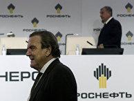 Бывший канцлер Германии Герхард Шредер и глава «Роснефти» Игорь Сечин