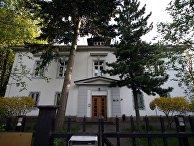 Посольство рф в Осло, Норвегия