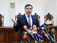 Бывший президент Грузии Михаил Саакашвили в здании суда в Киеве